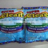 washing powder for clothes wash