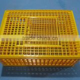 INQUIRY ABOUT High quality cheap price plastic poultry crate/plastic crates for sale
