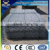 Good Quality Cheap Price Galvanized gabion And PVC Coated Gabions for Sale / Gabion Basket / Gabion Price (China Supplier )