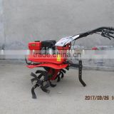 7.5HP agricultural equipment mini farm tools inter cultivation tiller