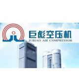 Inquiry about Taizhou Jubiao  Compressor Manufacture Co.,Ltd.