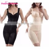 Women Full Slimming Women Shapewear Transparent Body Shaper Magnetic