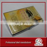 Wholesale Cheap Promotional Business Gift Credit & Business Card Holder Type Classcial Domed Custom Metal Cardcase
