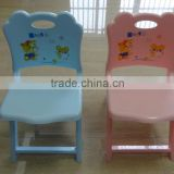 Exported Plastic Chair for children
