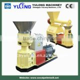 Yulong Cattle Feed Pellet Machine Making Feed Pellets with Leaf, Straw and Many Other Agricultural Waste
