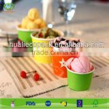 Hot Selling ice cream paper cup(BRC,FDA,NSF,FSC)