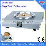 High quality electric portable coffee maker boiler