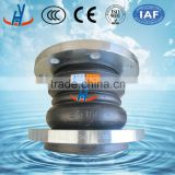 Flanged Twin-sphere Flexible Coupling Rubber Joint