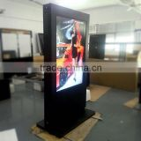 84 inch outdoor electronic advertising led display screen/big outdoor advertising screen