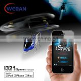 small helicopters for sale iOS smart phone control