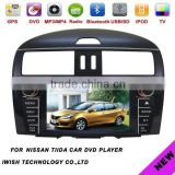 7inch double dins car audio for Nissan TIIDA