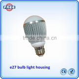 Quick-selling energy saving powder coating round white aluminum LED bulb light housing for indoors