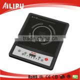 AILIPU Small Home Appliance Button Control Induction Plates with Plastic Housing