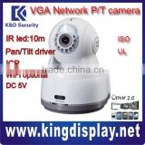 OEM no logo IPC-A7W-I Wholesale Dahua ip camera WIFI MINI 10 meter IR PTZ PT DOME IP CAMERA home security use onvif2.0 IR