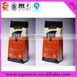 OEM shenzhen ground coffee packaging bag/coffee powder packing bag/aluminum foil coffee packing bag