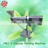 attractive and reasonable price JMJ-1 pharmaceutical capsule polisher acryl polish machine