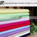 Truehao Textile High Quality Colorful Plain 100% Cotton Fabric                                                                         Quality Choice