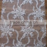 Embroidery design 2016 high quality yellow Cupion Guipure Lace Fabric/ French Lace Fabric/ Cord Lace from china manufacturers