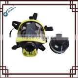 EC mask,fullface mask, antigas mask,gas mask,air respirator,EN mask,anti-virus hood,mask