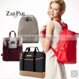 NEW ZARPAR Bag school bag backpack/backpack teenage bag