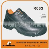 INquiry about R-POWER brand cheap safety shoes S3 R003