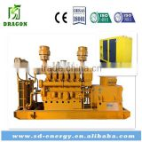 CE ISO approved 10-1000kw biomass generator/natural gas generator/biogas generator/electric power generator