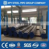 seamless steel pipe ASTM A106 GR.B 12""