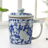 Chinese ceramic cup with handle and lid