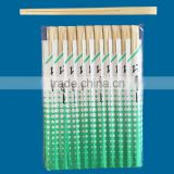 High quality paper cover disposable bamboo chopsticks for America