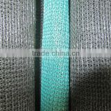 patio cover materials wrap kintting with 100% HDPE and UV,black and dark green pe net mesh
