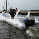 RIB boat 7.6m, 16 person , Twin outboards RIB760 (Hypalon)
