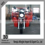 1350x2550mm red open body motorcycle trike for cargo