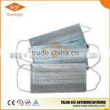 Disposable Three Layers Non-Woven Air Filter Face Mask Wholesale Manufacturer