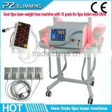 2016 top sale lipo light machine slim lipo machine lumislim lipo laser for Body slimming