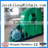 World high output tree branches crusher/wood timber blade crusher machine with CE,iSO,SGS,TUV,certification