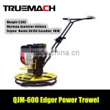 QJM-600 Mini and light edger power trowel