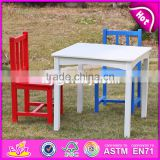 2017 New design nursery school colorful wooden kids table and chair set W08G223