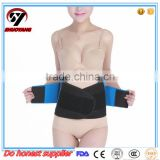 New Arrival Neoprene Waist Trimmer Slimmer Belt Lumbar Back Support Belt For Men and Women