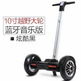 Powerful 36V 500W Electric Scooter Brushless Motor with 8.5inch
