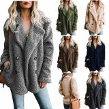 Winter Jacket Cropped Womens Winter Plush Coats