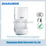 low price of high speed electric hand dryer