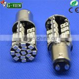 2016 Wholesale High Power 12V 1156/7 79smd 2835 CANBUS tail lights S25 led Brake light Wedge Bulb stop lamp