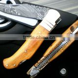 "udk f24"" custom handmade Damascus pocket knife / folding knife with steel booster and beautiful wood"