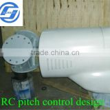 1kw variable pitch control Home Using Horizontal Axis Wind Turbine, Permanent Magnet Generator System
