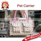 Pet dog bag, cat package out portable bag child backpack bag Teddy VIP Pet Products Manufacturers