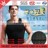 [Mens Shapewear] Compression Stomach Girdle Tank Top Body Sculpting Underwear Y23