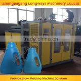 Stable quality plastic extrusion blowing machine, 5 liter extrusion blowing machine for bottle, single head 5L blowing machine