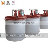 Leaching Equipment /Stainless Steel Mixing Agitator Tank/Gold Mining Agitation Leaching Tank