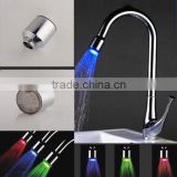 Colorful led kitchen faucet head
