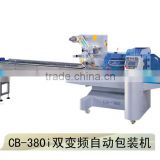 automatic horizontal flow wrap packing machine for biscuit CB-380i